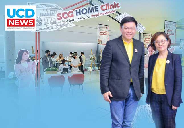 SCG HOME ชึ้ดีมานด์ปรับปรุงบ้านครึ่งปีหลังสูงเกือบ 50%