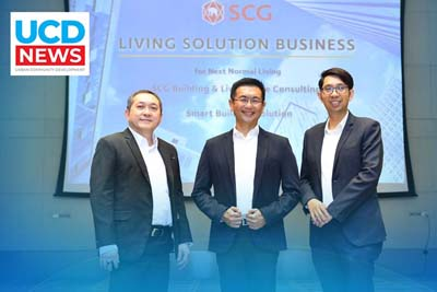 SCG ฉีกแนวธุรกิจงานอาคารยุคใหม่
