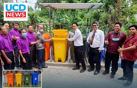 ระบบถังขยะอัจฉริยะ ช่วยคลายทุกข์ชุมชนเขตภาษีเจริญ