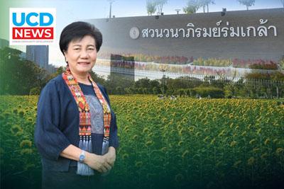 กทม.ชวนยลโฉม 12 สวนสาธารณะ ร่วมขับเคลื่อน Green Bangkok 2030