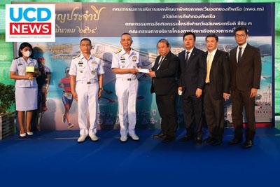 ผู้บริหาร UTA ร่วมพิธีทำบุญประจำปีกองทัพเรือ