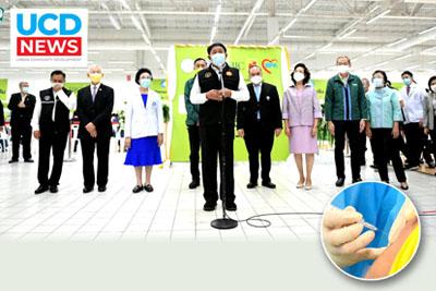กทม.เปิดจุดบริการฉีดวัคซีน Bic C บางบอน