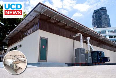 เอสซีจี สร้างห้องไอซียูโมดูลาร์ เสร็จใน7วันเอสซีจี