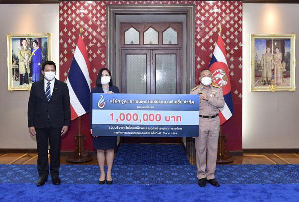 UTA บริจาคเงิน 1 ล้านบาทโดยเสด็จพระราชกุศลบำรุงสภากาชาดไทย