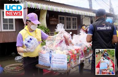 รฟม. ร่วมส่งความห่วงใย มอบ 100 ถุงยังชีพจากใจผู้บริหารและพนักงานรฟม.ทุกคนช่วยผู้ประสบภัยน้ำท่วมจ.พระนครศรีอยุธยา